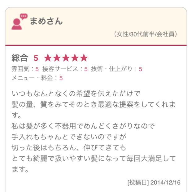 pic20141224201653_1.jpg